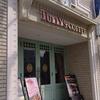 タリーズコーヒー 北野坂店が閉店!雰囲気のいいお店だったのに残念!