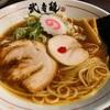 ハマってます!和歌山ラーメン♫ 大阪 江坂「武者麺」