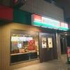 BENTOSS(ベントス)大通8丁目店 / 札幌市中央区北1条西8丁目 日宝大通ビル 1F