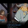 ゲームプレイ『The Banner Saga』編 その3