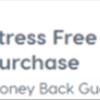 Blender Marketで返金してもらう(手順のご紹介)