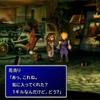 『FF7』のエアリス 「花売り」の意味は「売春婦」の隠語という噂の真相は!?
