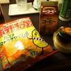 カルビー・ポテトチップス × カゴメ・トマトケチャップ