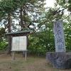 黒石市の歴史と史跡をご紹介!🏞️