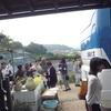 岡山県主催 先進地視察研修会