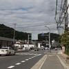青山西(姫路市)