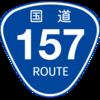 No.129 国道157号