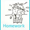 中学受験生の夏休み、学校の宿題はどうしてる?