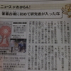 2013年2月 奈良「纏向古墳群巡り」の旅  【旧ブログより】