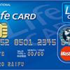 シェアハウスでクレジットカードは作れない?