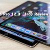 iPad Pro 12.9(第3世代)レビュー!大画面なのにコンパクト!旧型との違いも徹底比較!