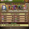 やべぇ(((・・;)