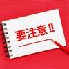 韓国語学習で「○○すると良い」「おすすめのテキスト」などの情報に飛びついちゃってないですか?