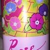 Rose Kumamoto Wine Farm
