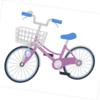 お使いは自転車に乗って聴いてみよう