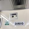 大阪メトロ御堂筋線の30000系の車内に防犯カメラを設置!