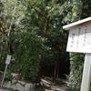 【125社めぐり】 外宮 摂社 度会大国玉比賣神社