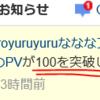 うおぉぉおおーーー!!!ありがとうございます!!!