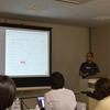 Reproで始めるアプリ解析・マーケティングセミナーを開催しました!