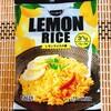 カルディで買った「レモンライスの素」で炒め物【ゆる糖質食】
