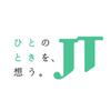 JTのかぎたばこ、ゼロスタイルスヌース「レギュラー」と「ミント」をリニューアルして5月8日より順次発売