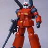 HGUC 1/144 RX-77-2 ガンキャノン レビュー