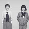 チャットモンチー「完結」の予兆はライブに現れていた…。橋本絵莉子と福岡晃子のための完結