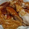 超簡単。鳥むね肉の照り焼き。(I meke Teriyaki chicken)