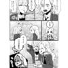 ちるちるみちる#2(2/2)