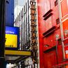 秋葉原の東京ラジオデパートでヤバいものたくさん売ってた