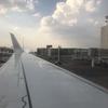 #2  Narita to Lima    その1