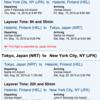 【個人的】日本に帰るフライトの予約。サイトによって出てくる航空会社は違う件