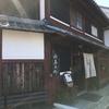 【滋賀県】昔ながらの郷土料理が食べれる「郷土料理 喜兵衛」がオススメ-近くにはドラマの撮影所もあるので観光地として良い-