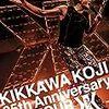 【Amazon.co.jp限定】KIKKAWA KOJI 35th Anniversary Live TOUR (完全生産限定盤) (BD) (トートバッグ付) [Blu-ray]