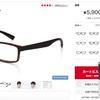 JINSのネットショップで度付きメガネを買った時に感じたメリットとデメリット