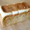 納得のいく湯種食パンを作り続けています