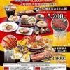 【オススメ5店】秋田市(秋田)にある寿司が人気のお店