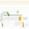 2019冬 はてなブログProでグーグルアドセンスの自動広告がやっと入った