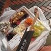恵比寿ガーデンプレイスで、お弁当ランチ