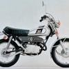 【初めて乗ったバイク】ミニトレ→実はカブ