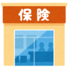 【山保険】 山岳保険 ~ YAMAP? JRO? nihiro?