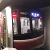 大阪メトロ御堂筋線や中央線の多くの駅で…