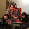 SP水曜劇場 今日のウェルカムボード その181・無名劇団『無名稿出家とその弟子』ご来場者プレゼントと再放送のお知らせ