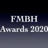 【FMBH Awards 2020】結果発表(リモート開催(Zoom)しました)