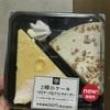 ミニストップ 2種のケーキ ~NYチーズ&クランチチーズ~ 食べてみました