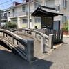 菊名川(横浜港北)暗渠を歩く(2) 菊名駅から太尾堤緑道へ出て鶴見川