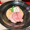 【東銀座】おしゃれつけ麺とトリュフ卵かけご飯でしょう
