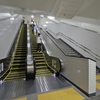 【お題スロット】「これって私だけ?」東京駅のエスカレーターについて