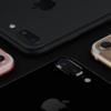 iPhone 7 Plusのデュアルカメラの性能の凄さを超絶柔らかく解説する。