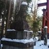 北口本宮富士浅間神社(山梨)